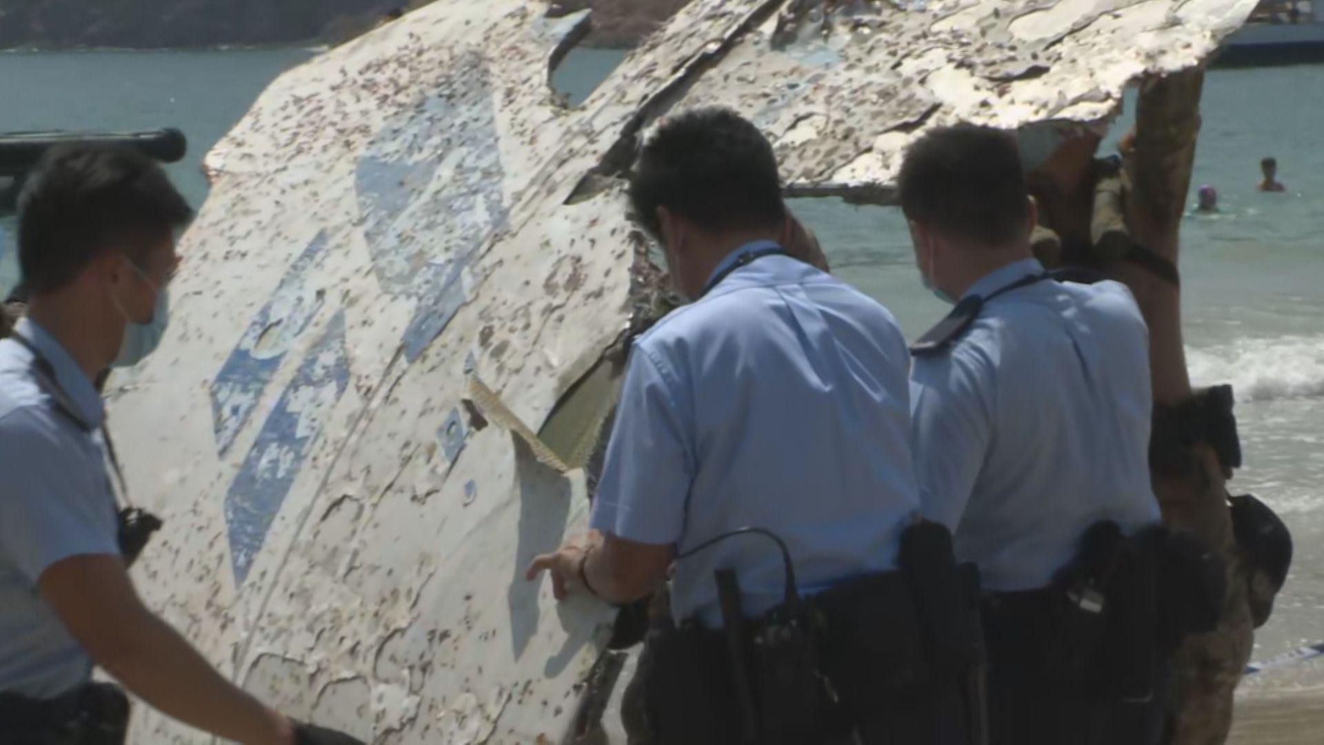 警方以水警快艇運走白腊灣懷疑火箭碎片