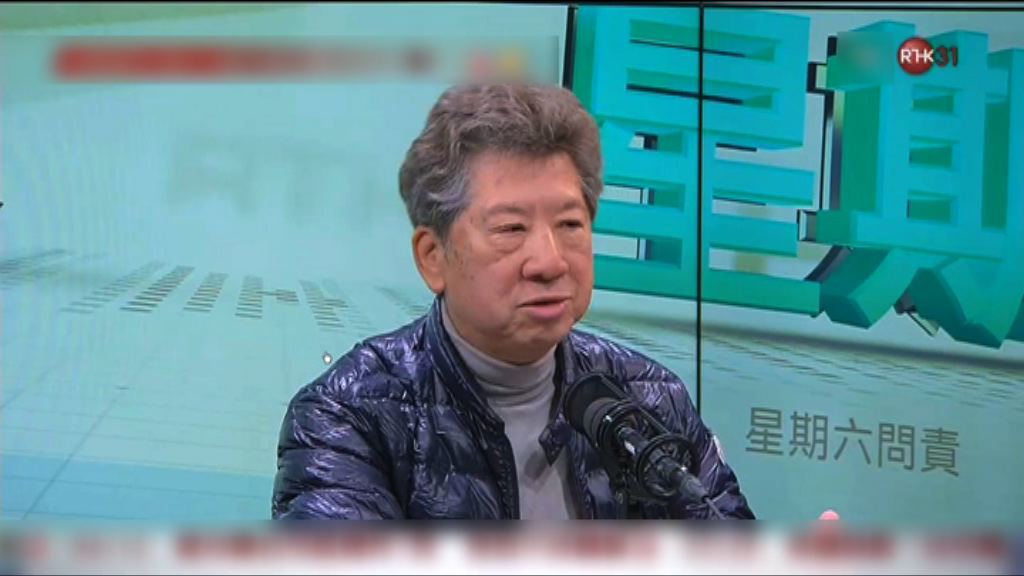 湯家驊:議事規則被濫用 修訂非大事