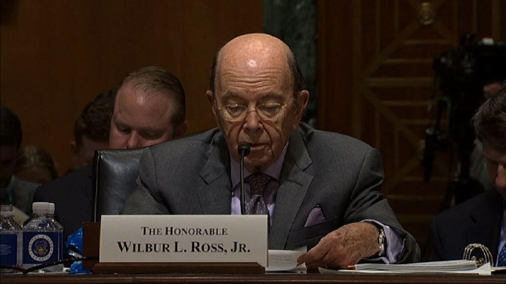 美商務部長:需增壓力使中國改變貿易政策