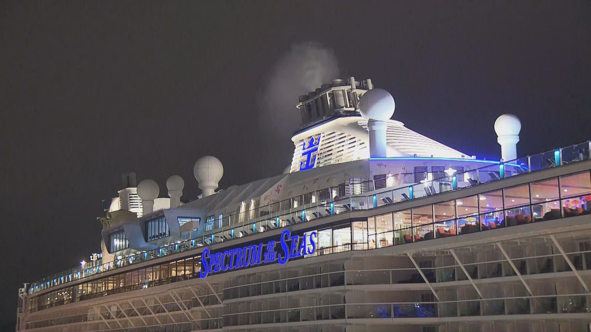 「海洋光譜號」員工疑復陽 航程取消旅客下船離開