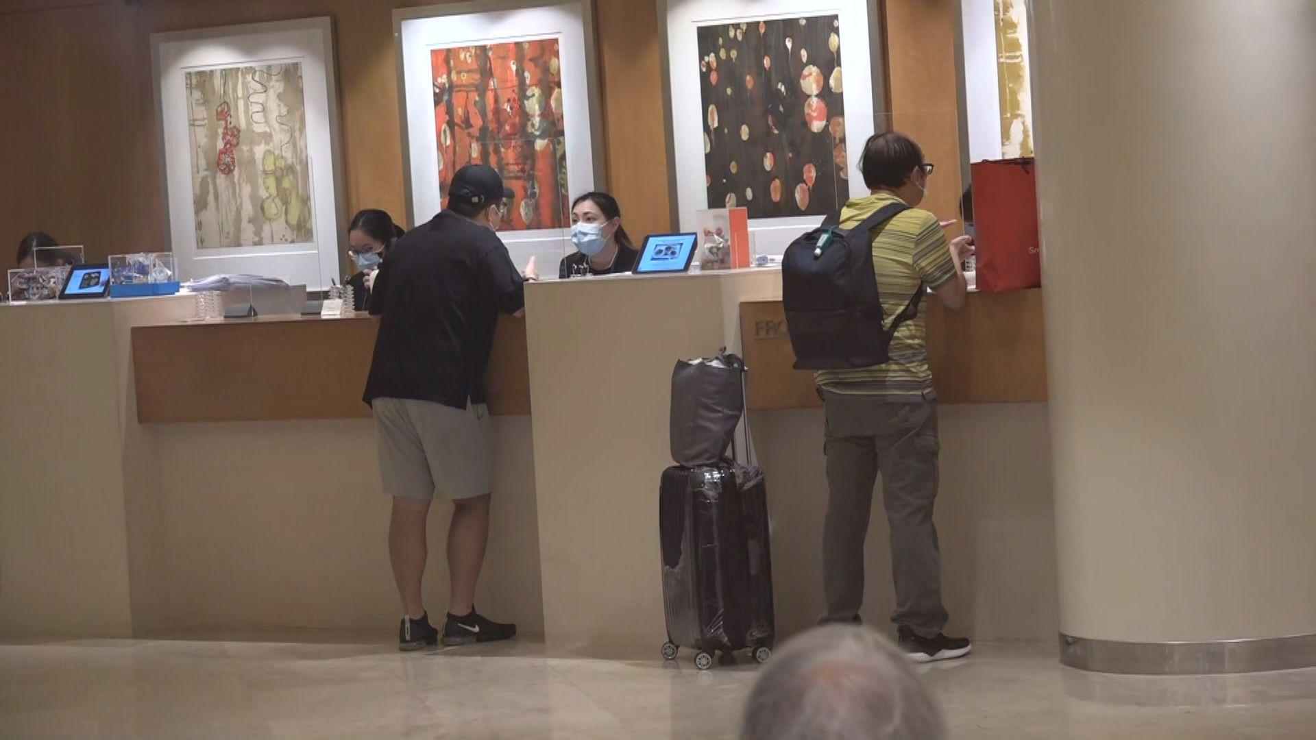 【逾50員工須隔離】消息:本港新增約八宗確診 部分為帝苑酒店職員