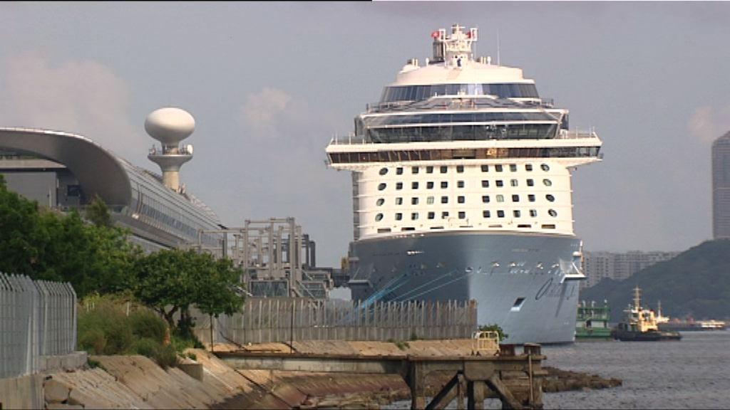 亞洲最大郵輪將以啟德作母港
