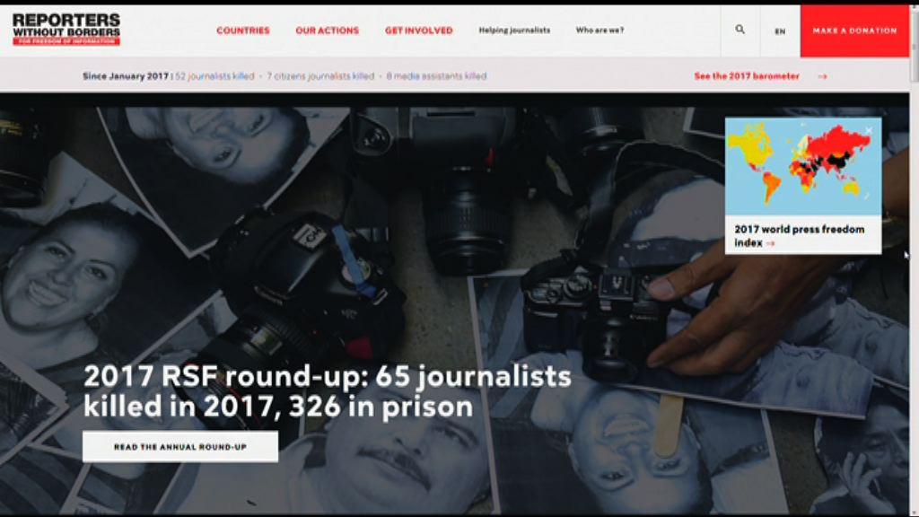 報告指今年有65名新聞工作者遇害