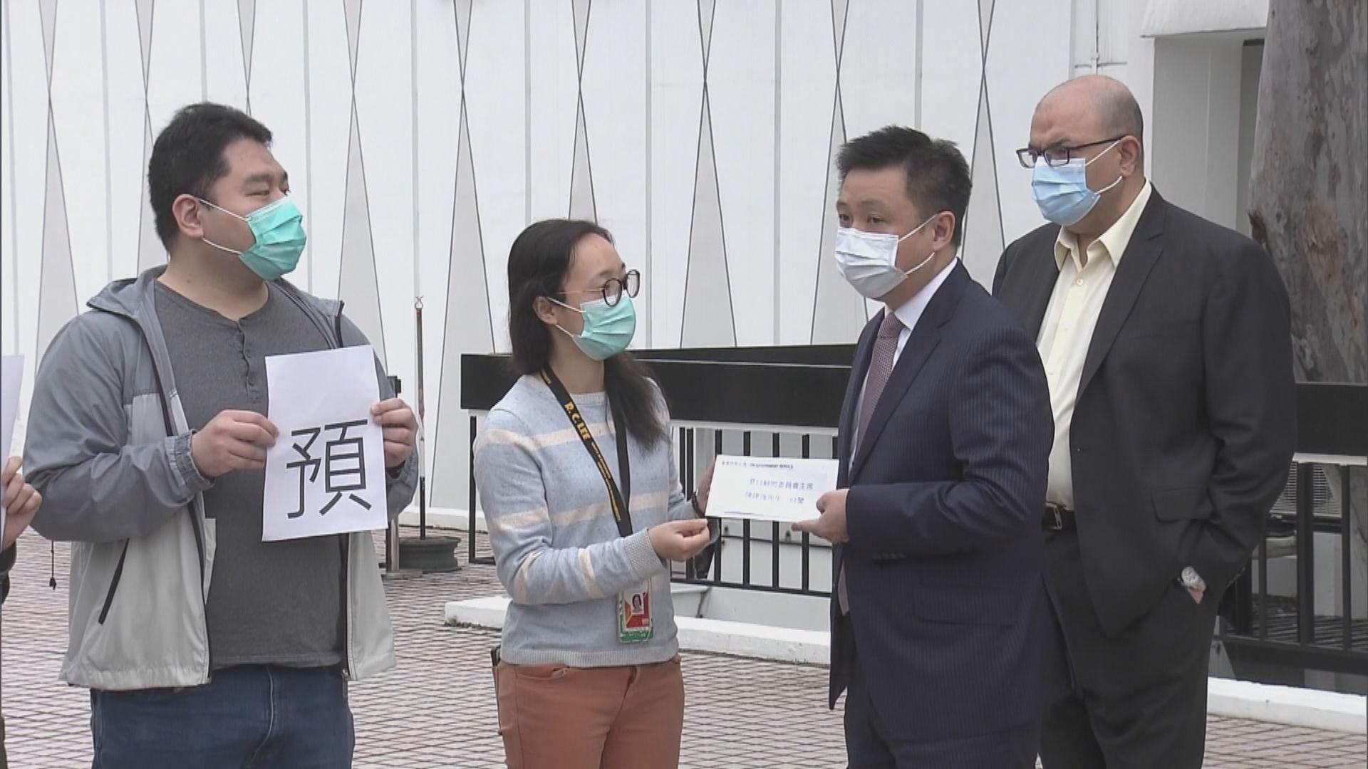 港台顧委會與廣播處長會面 工會到場抗議