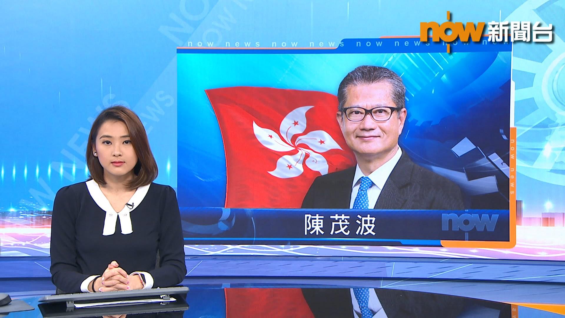 陳茂波:助市民置業首要增加資助房屋供應