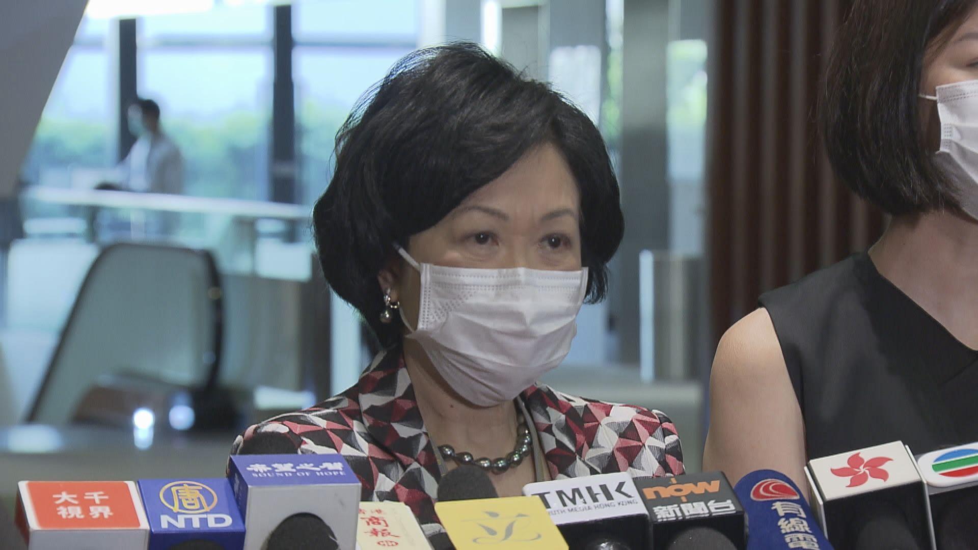 葉劉淑儀倡釋法過釋法處理BNO問題 冀移民人士想清楚