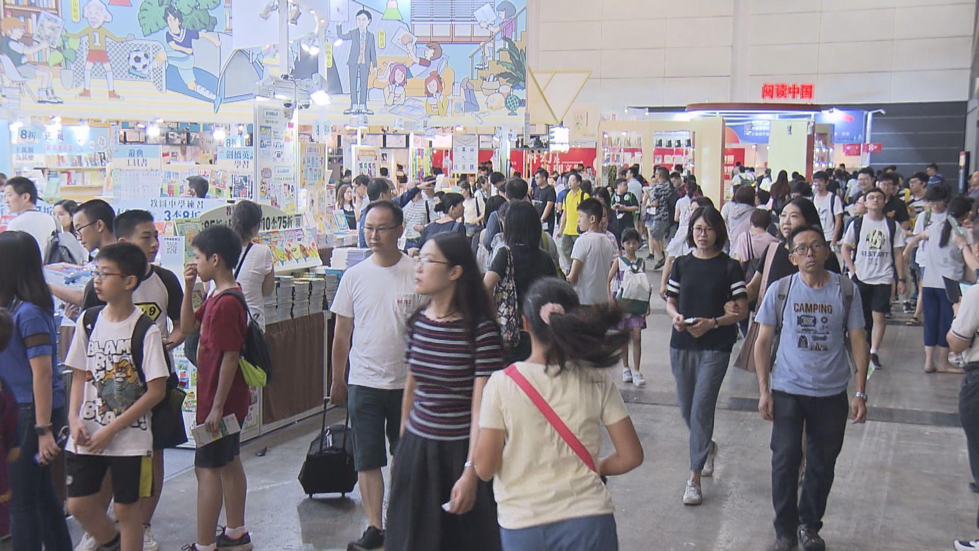 有參展書商稱貿發局決定延期舉辦書展