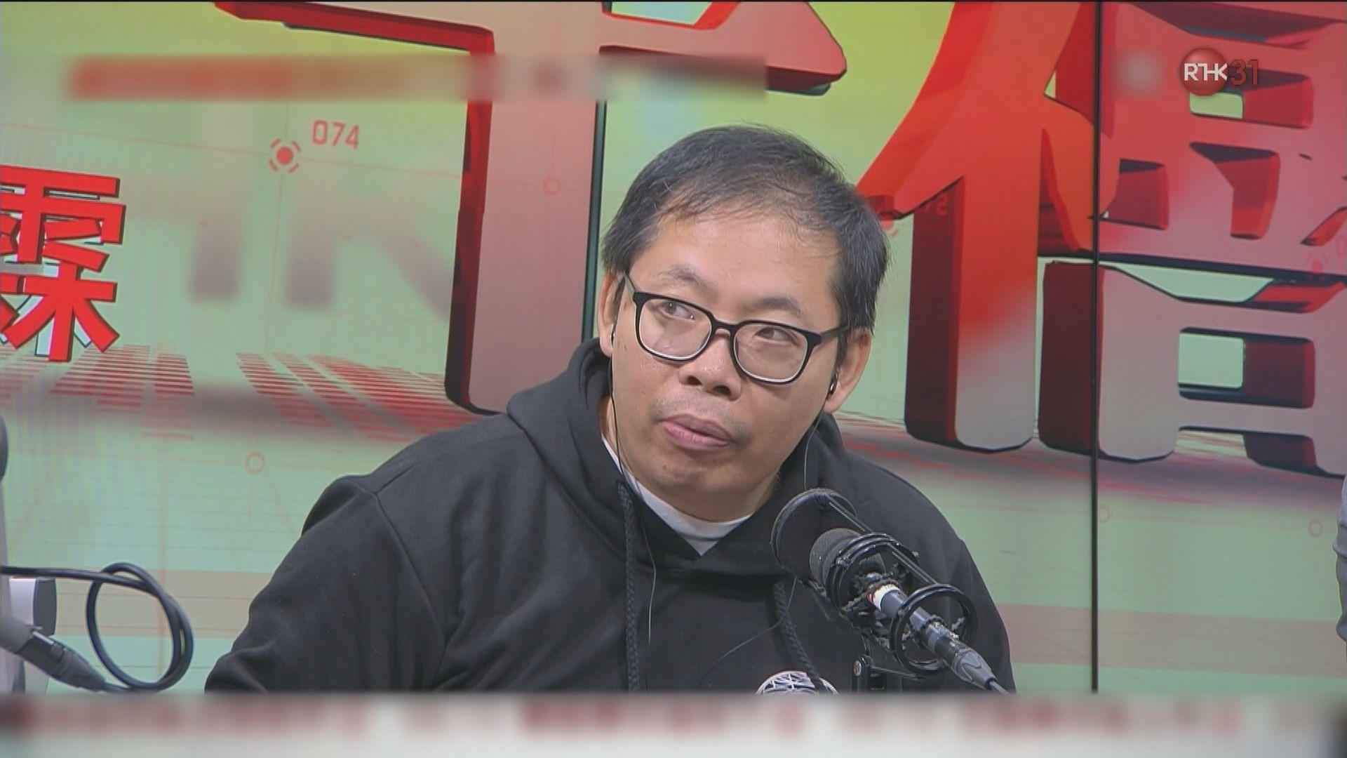 有議員要求國泰澄清客戶資料是否持續外洩