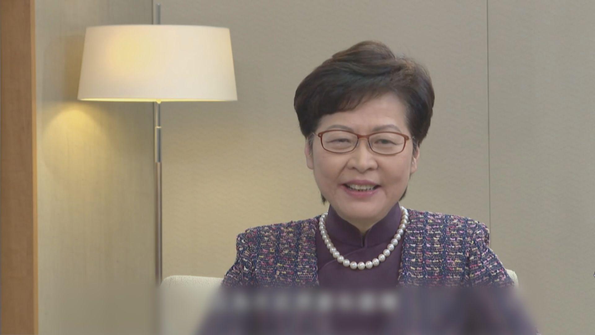 林鄭重提17年政改確保特首選舉有競爭 批評當年反對者
