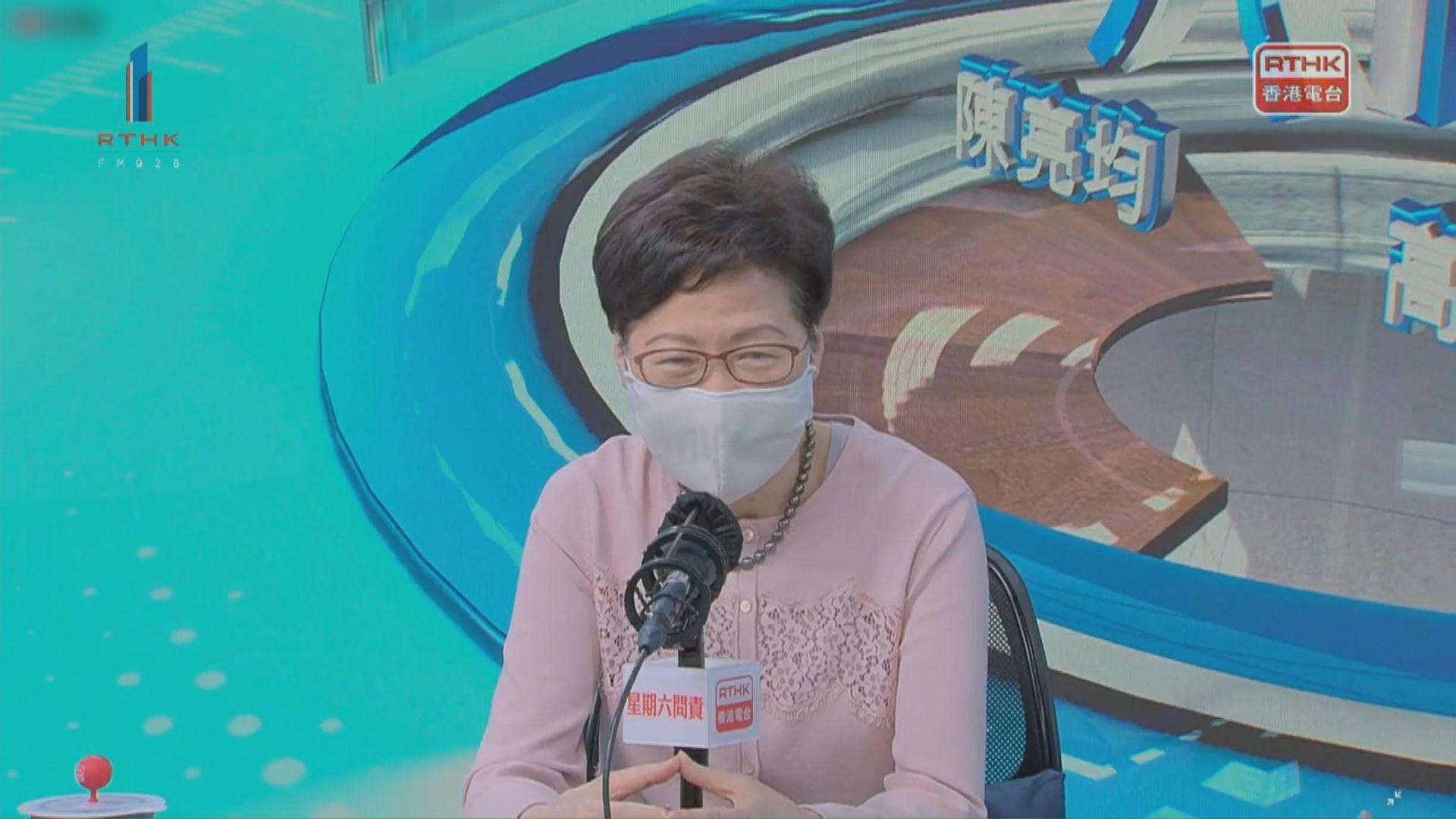 林鄭月娥:不用擔心特首不清廉 中央已看在眼內
