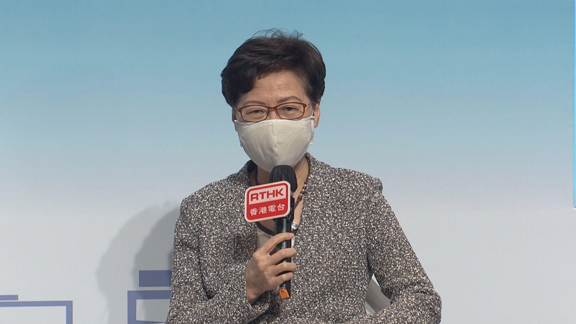 林鄭:施政報告不能迴避改組政府問題