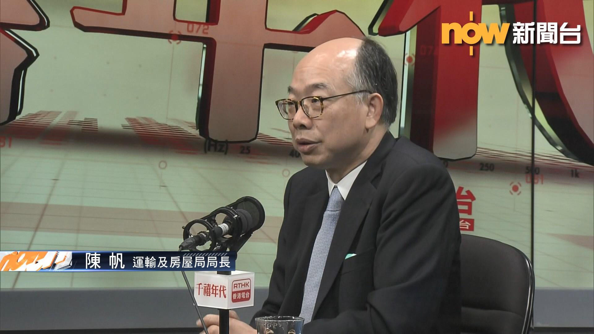 陳帆:初步構思會向非政府機構採購過渡房屋