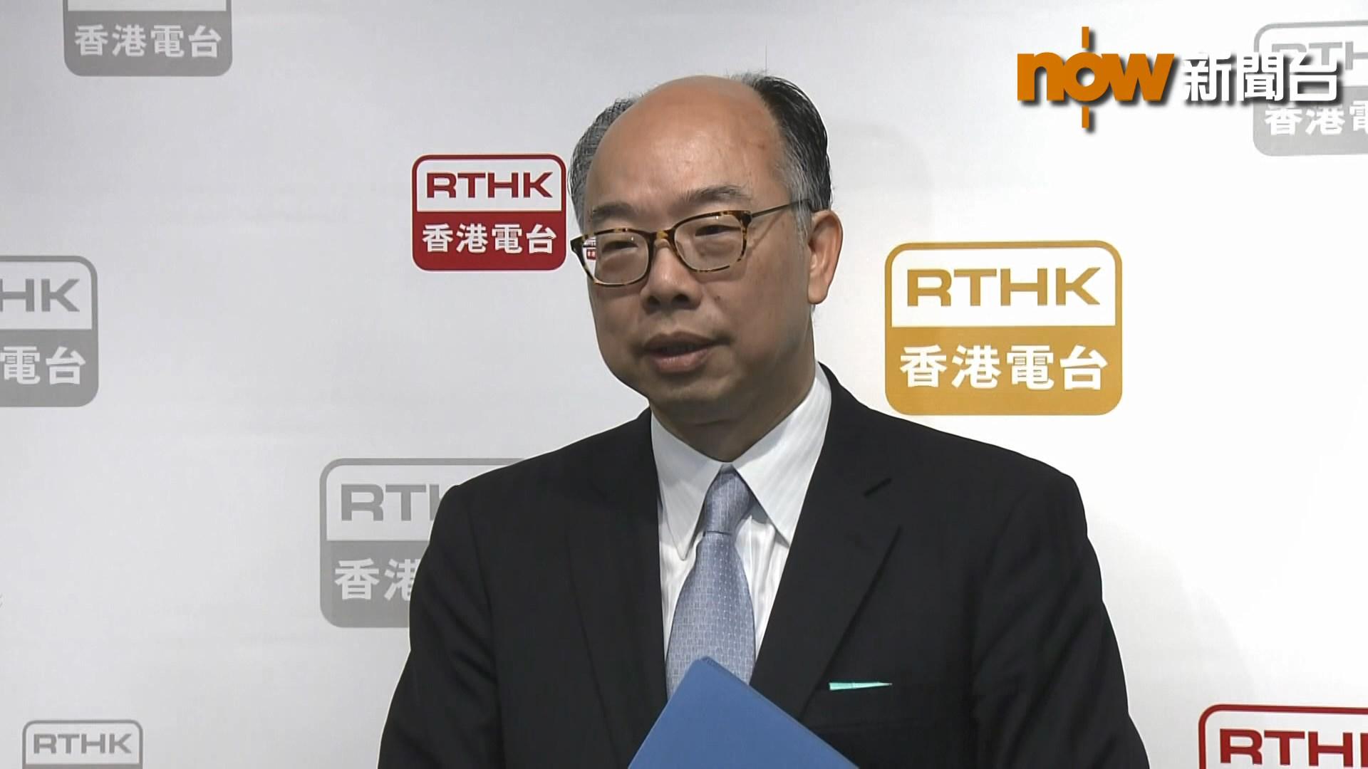 陳帆冀議員支持三隧分流調整方案