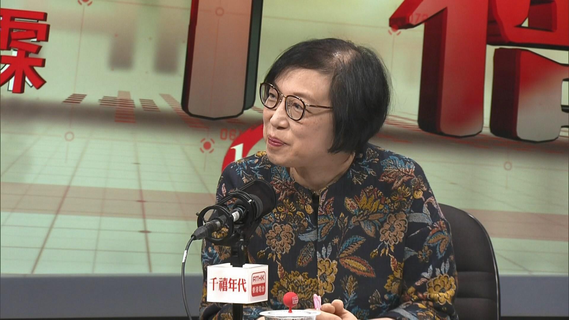 陳肇始辭去葵青康健中心營運組織的職務