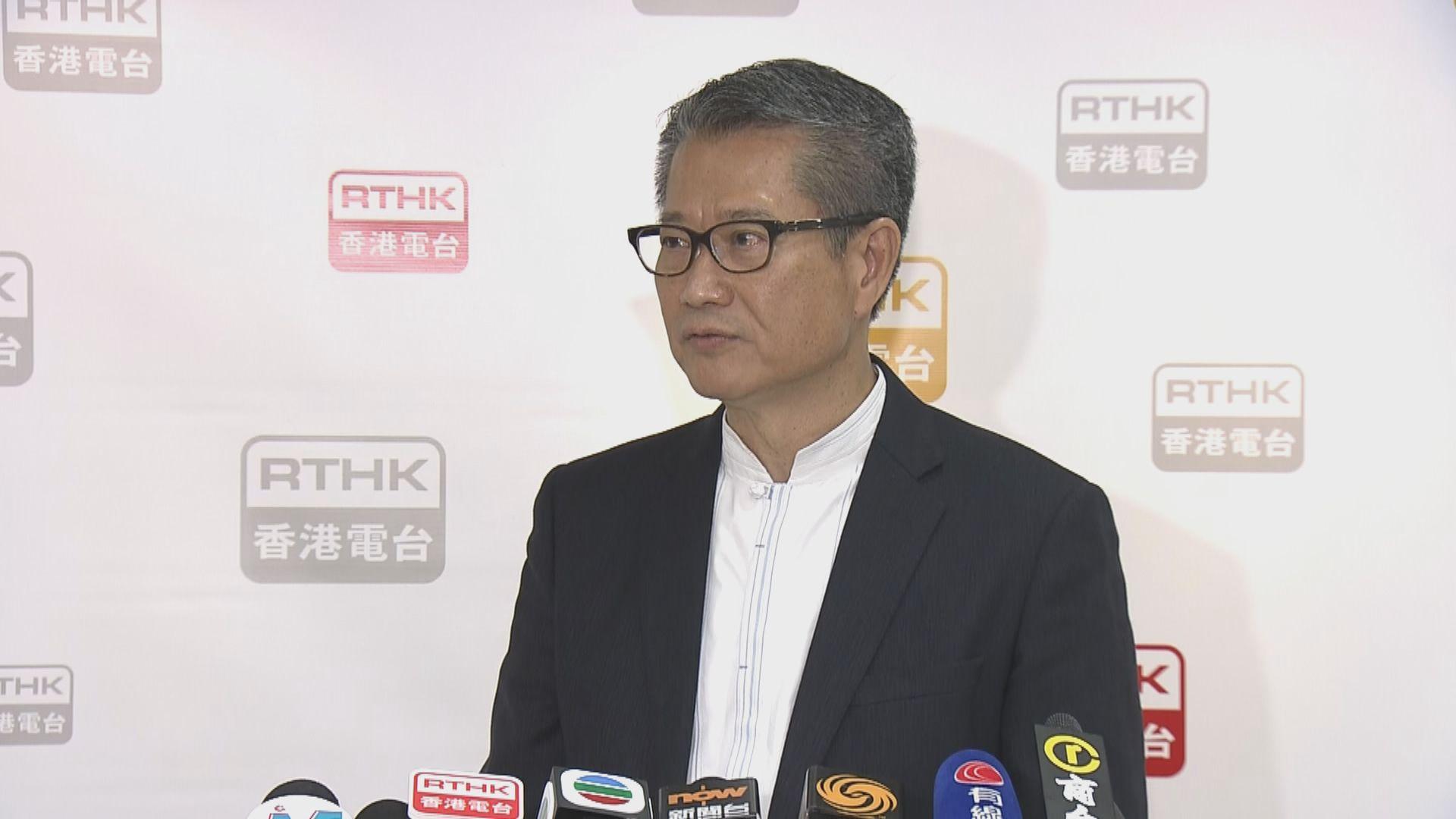 陳茂波:法例不會削弱港商內地投資待遇