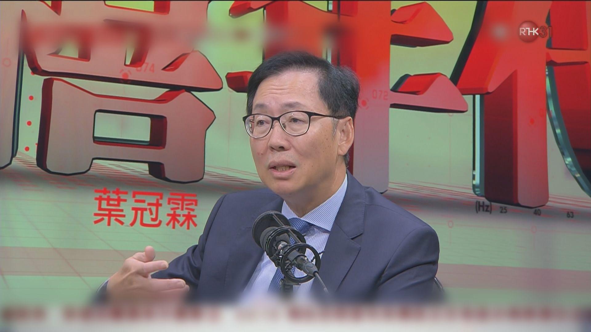 陳建波︰透過G20峰會施壓會削中國談判力