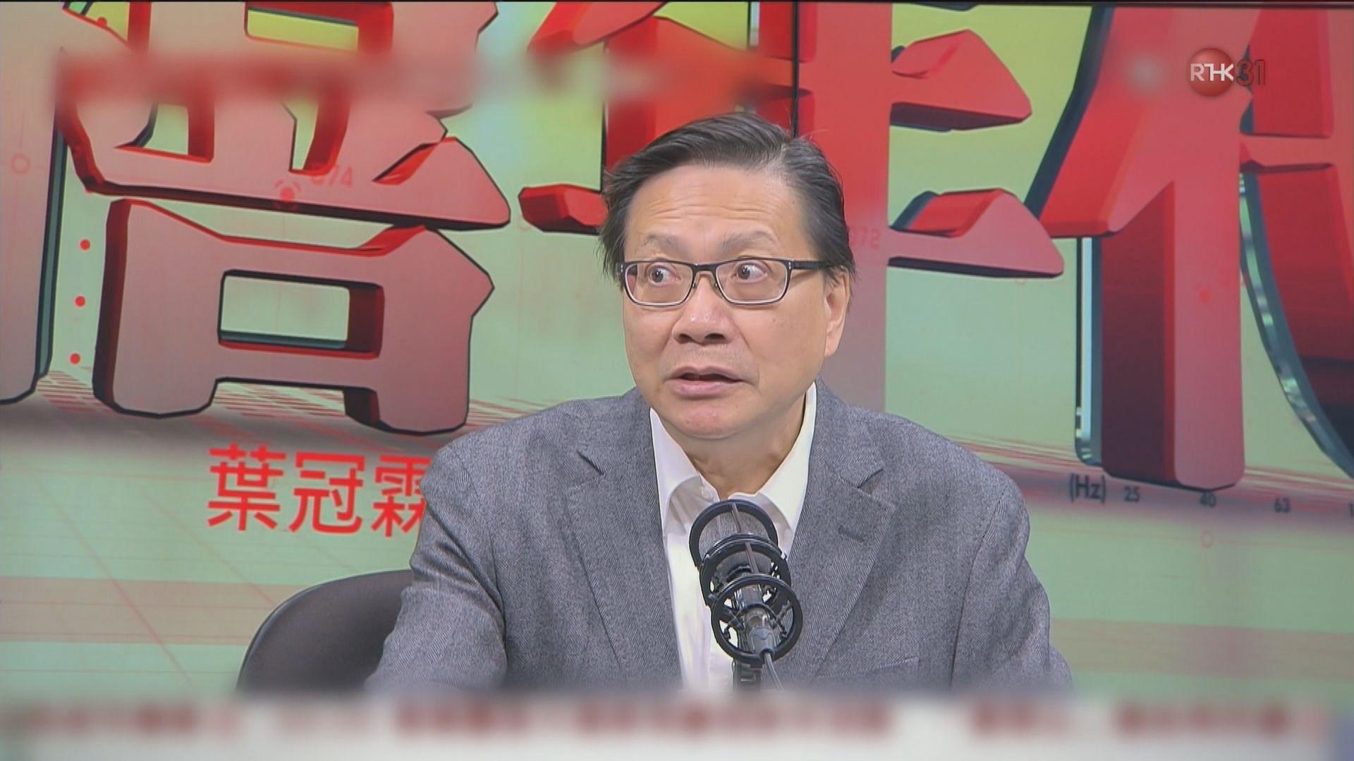 張炳良:未來自資院校均受專上學院條例監管
