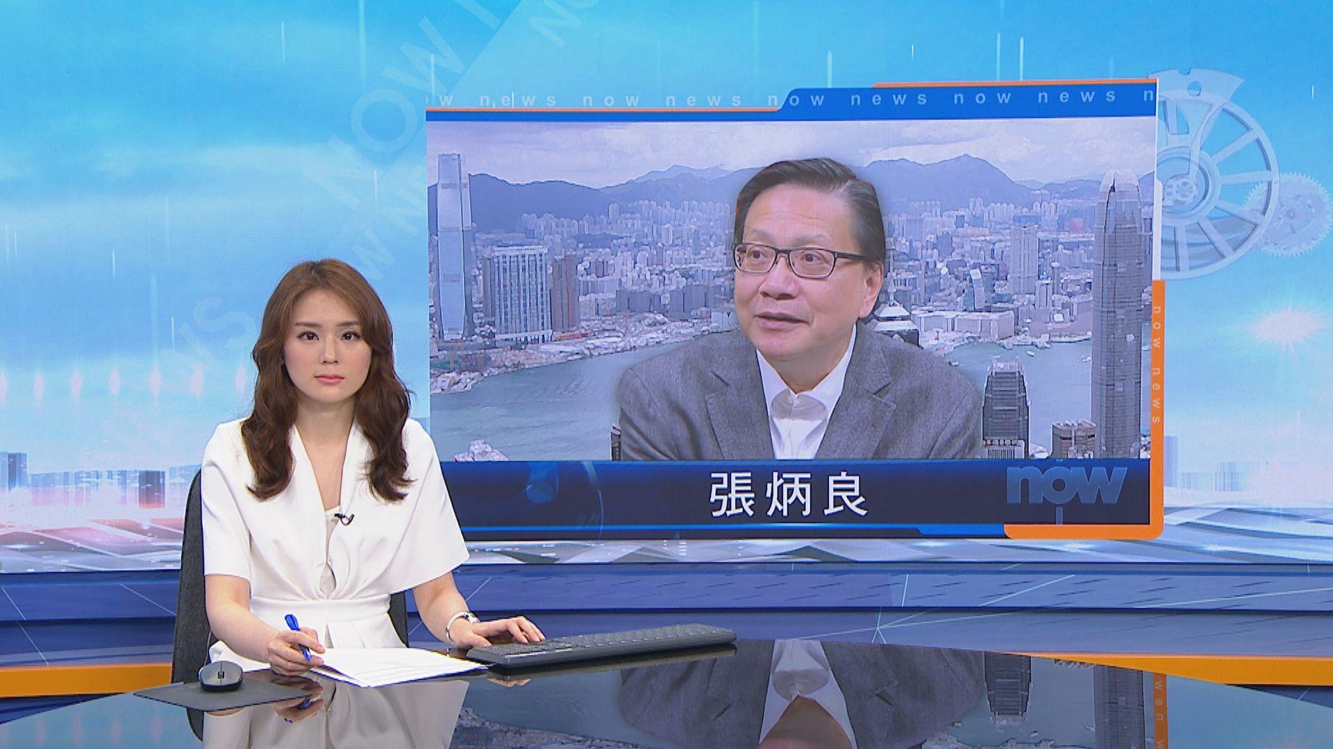 張炳良︰政府回應應更進取才能緩民怨