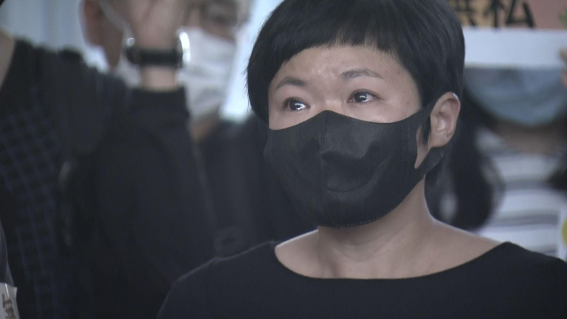 蔡玉玲:法庭未有平衡新聞自由和公眾知情權