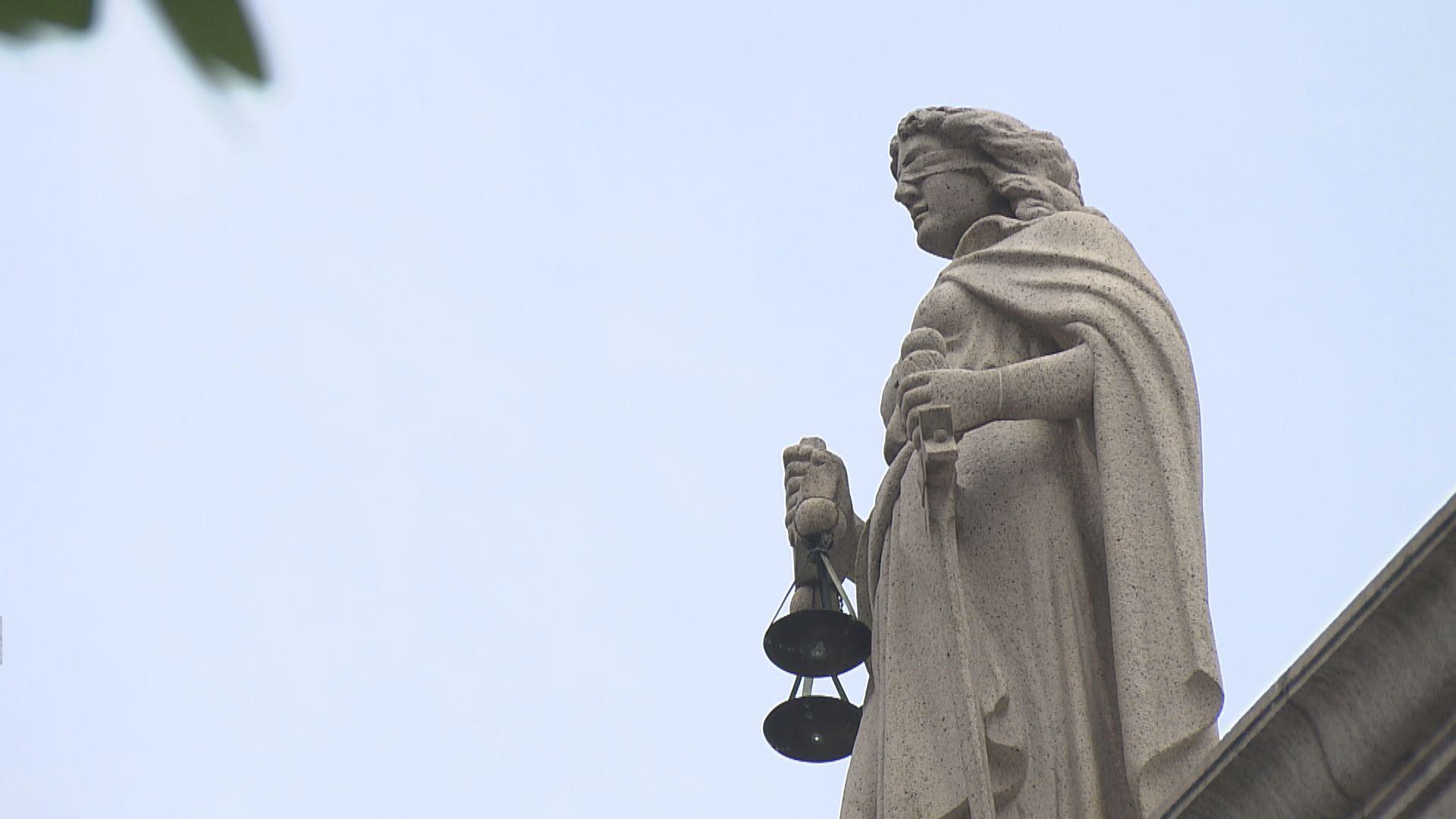 譚惠珠:若港區國安法案件涉及中央 法院應尋求解釋