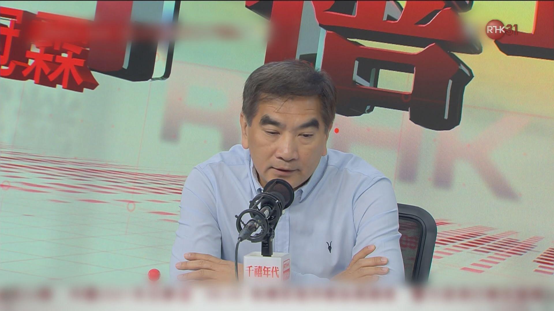 鍾國斌:零售市道較沙士慘淡憂現結業裁員潮