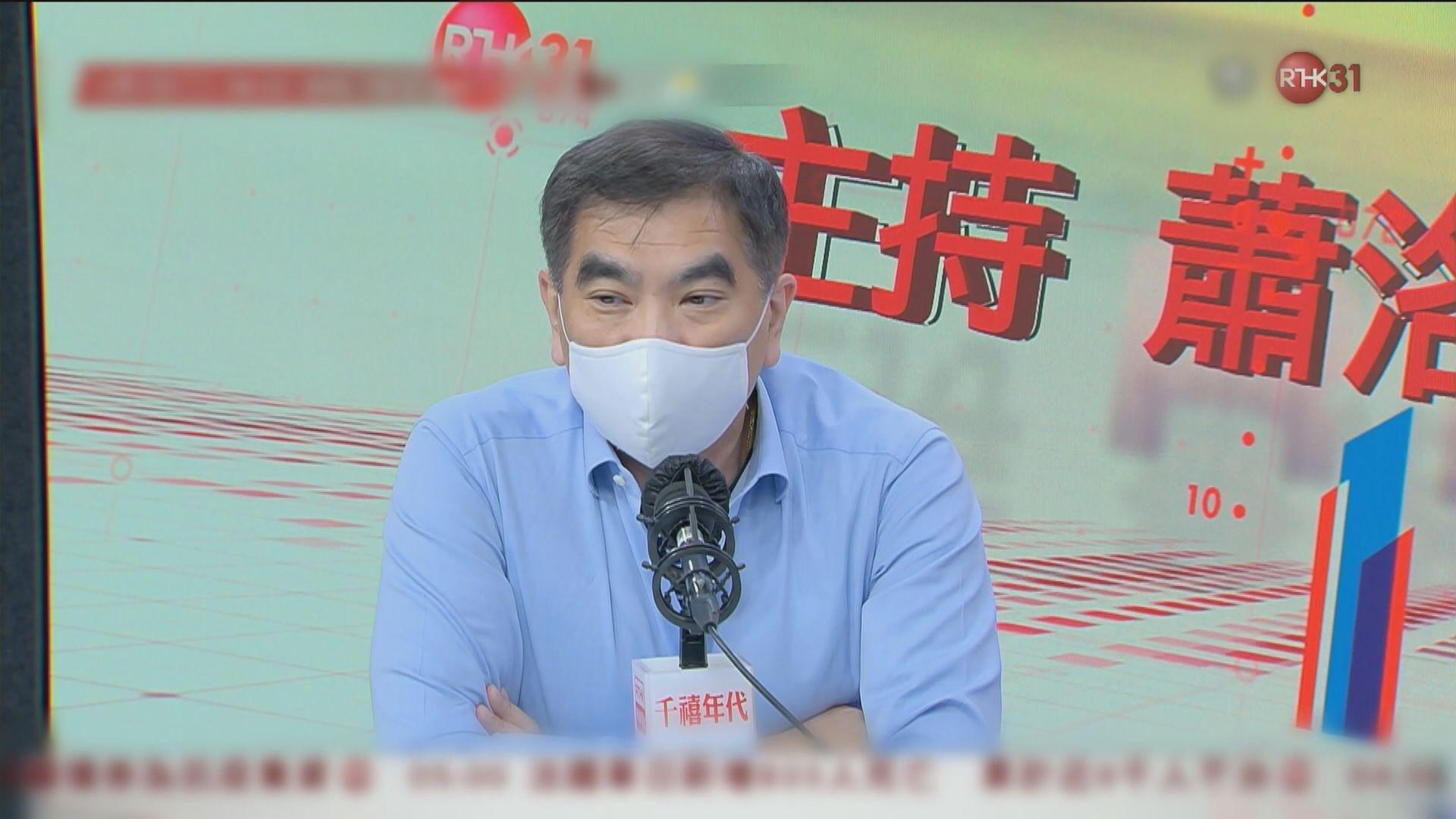 鍾國斌建議政府容許企業停供強積金三個月