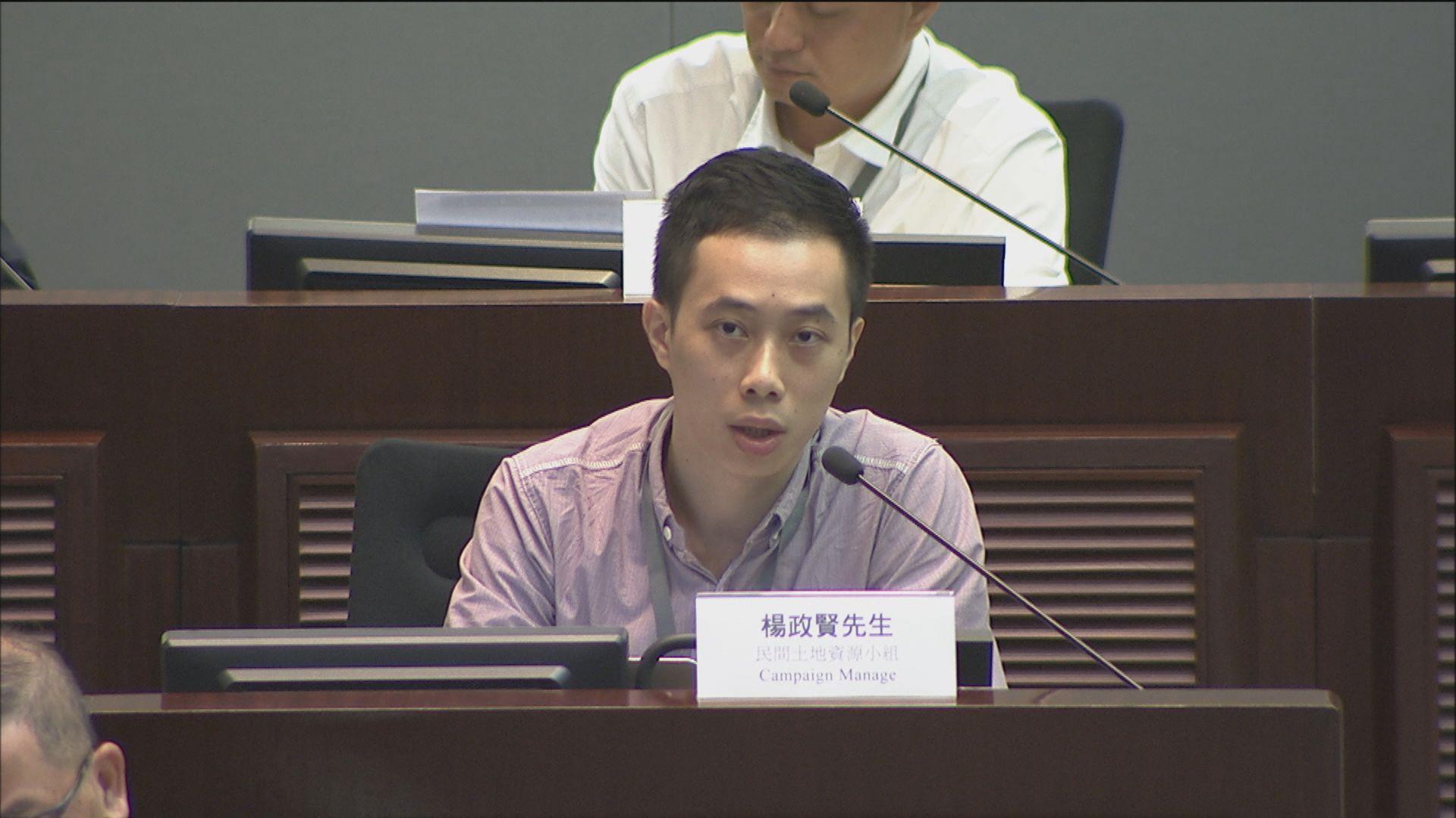 前召集人楊政賢:民陣助政府了解民意