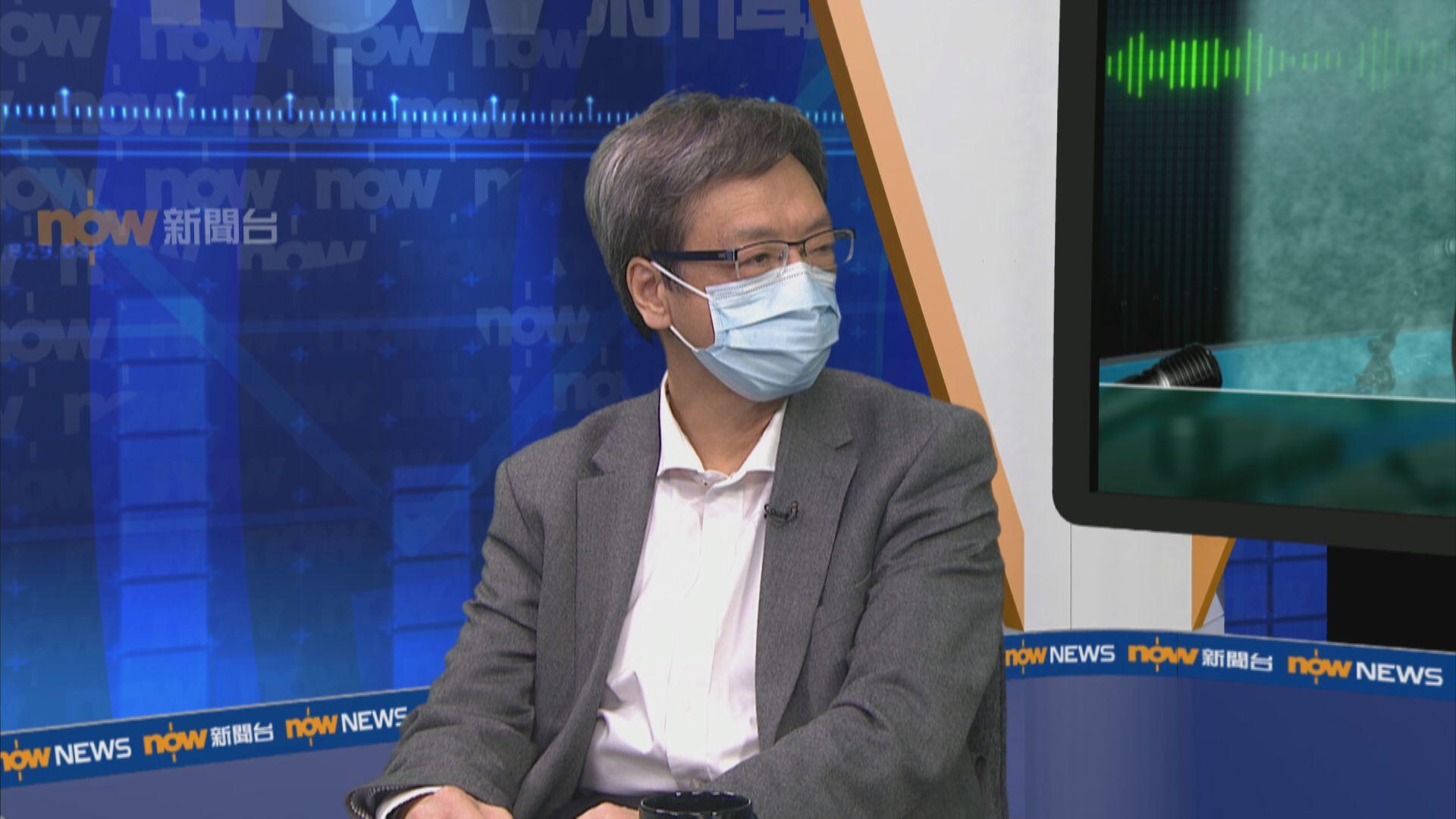 梁子超:香港不宜以健康碼容許社區自由活動