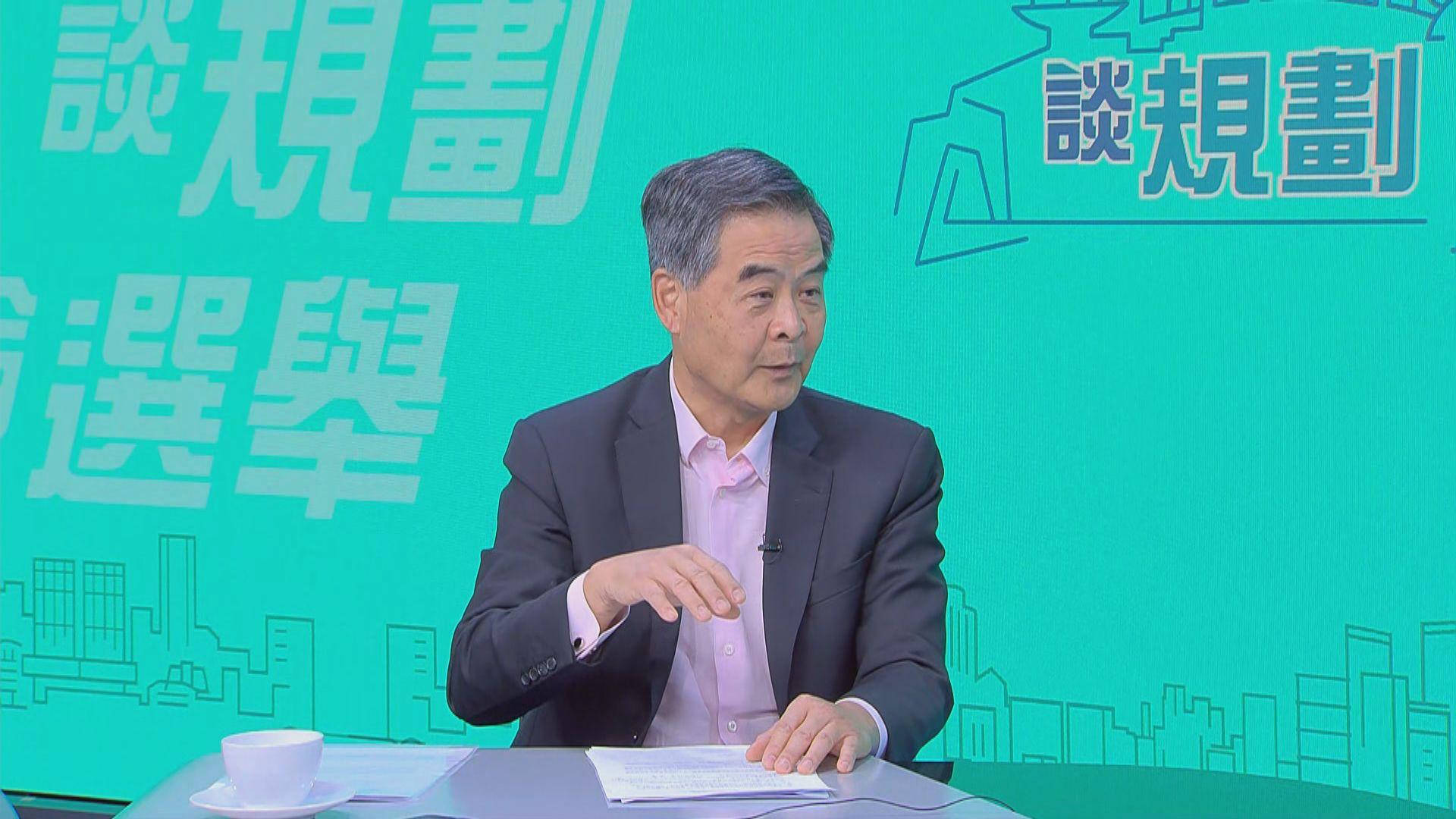 被問會否再角逐行政長官 梁振英:願為國家及香港服務