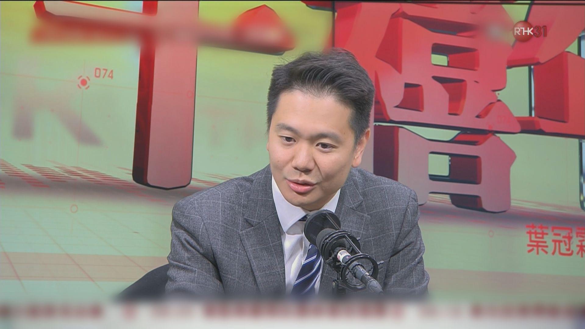 周浩鼎稱美國國務院官員關注DQ事件