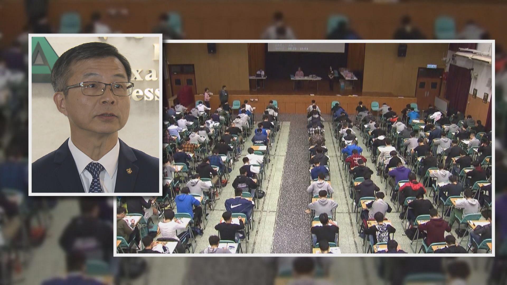 考評局秘書長:文憑試考生如身體不適勿勉強應考