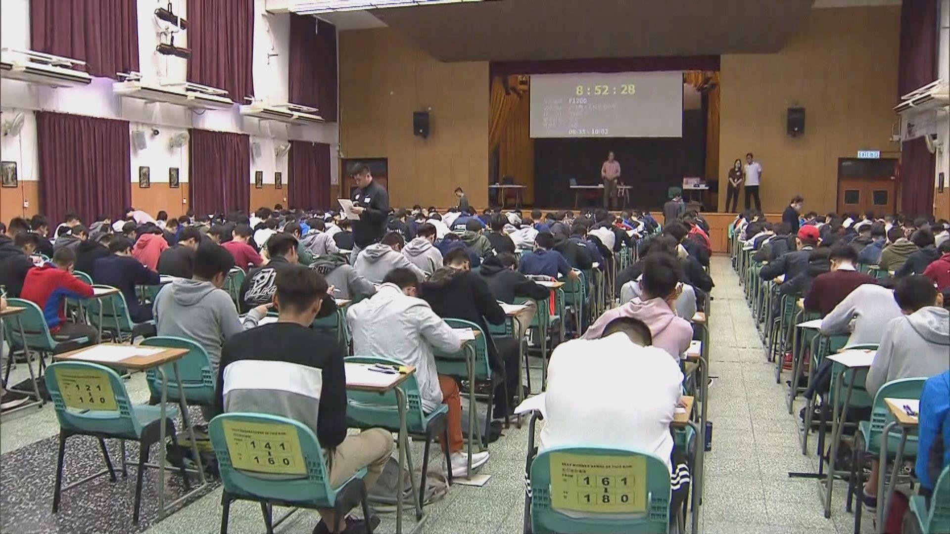 考評局:不會在深圳設試場 倡跨境考生提早赴港隔離