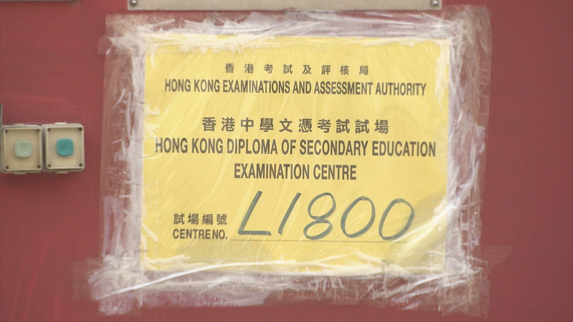 楊潤雄籲僱主容許員工在文憑試考試日子彈性上班