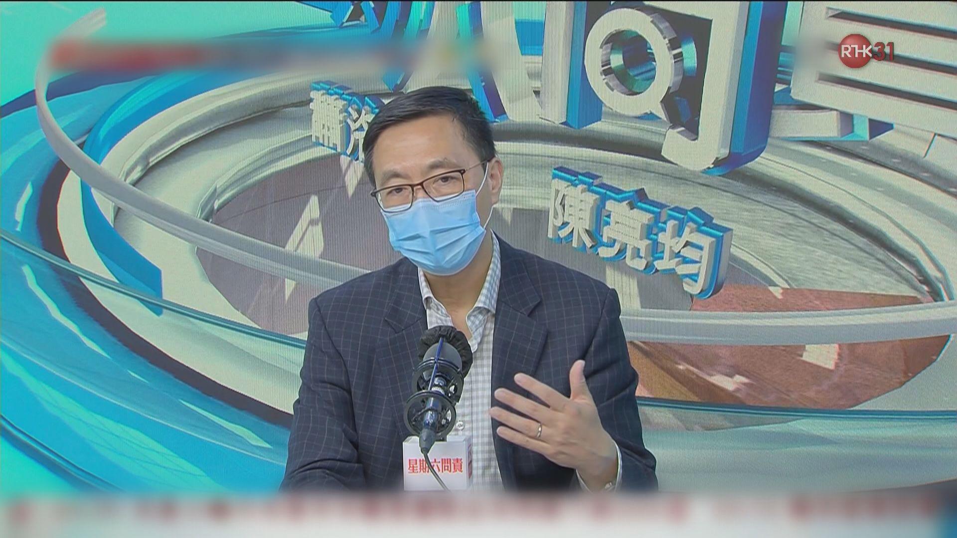 楊潤雄:學界要預備未來隨時因疫情改變授課安排