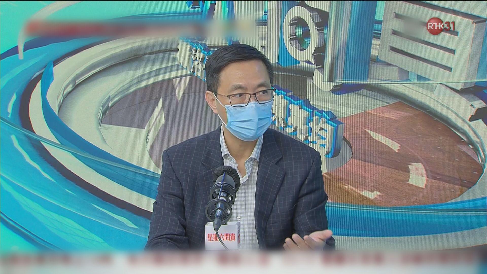 楊潤雄:考慮恢復全日制前提要解決學生午膳安排