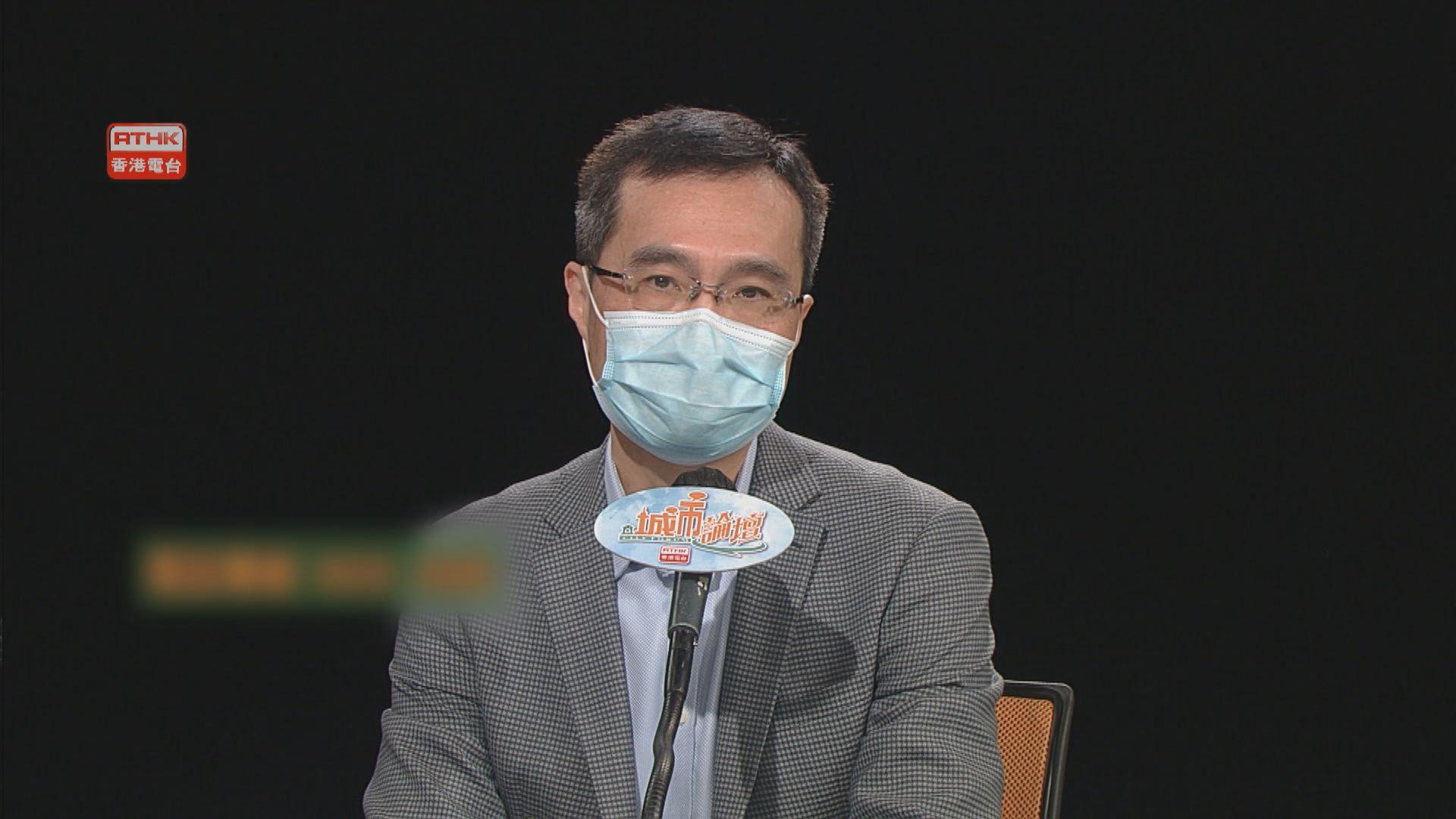 醫管局港島東聯網總監:找到些N95替代品讓醫護試戴