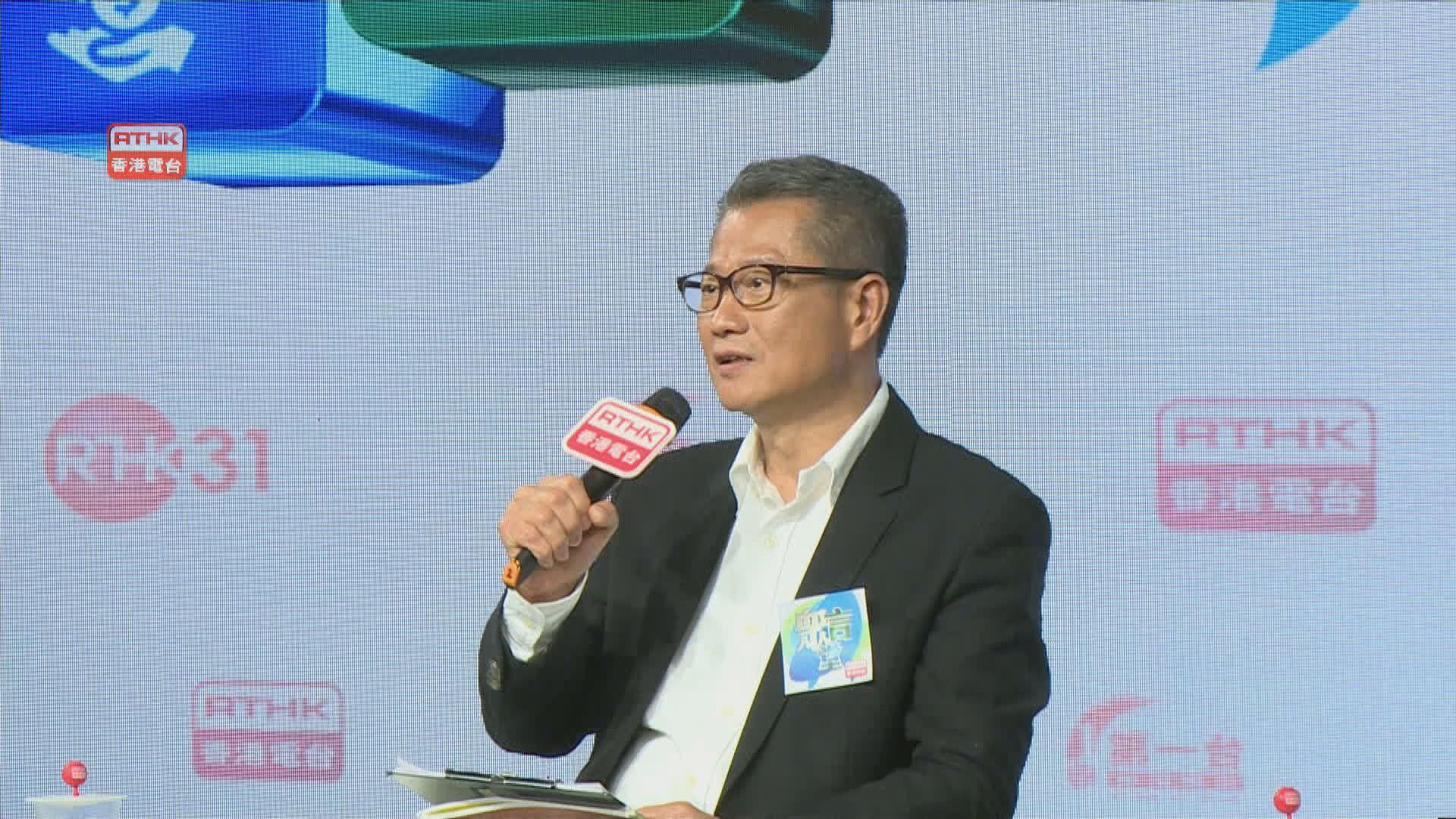 陳茂波指政府準備工作需時 會盡快派四千元