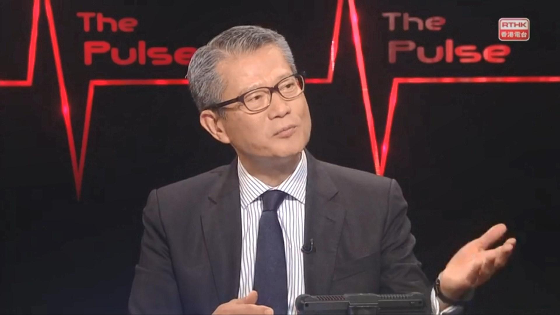 陳茂波:財政預算符合基本法要求