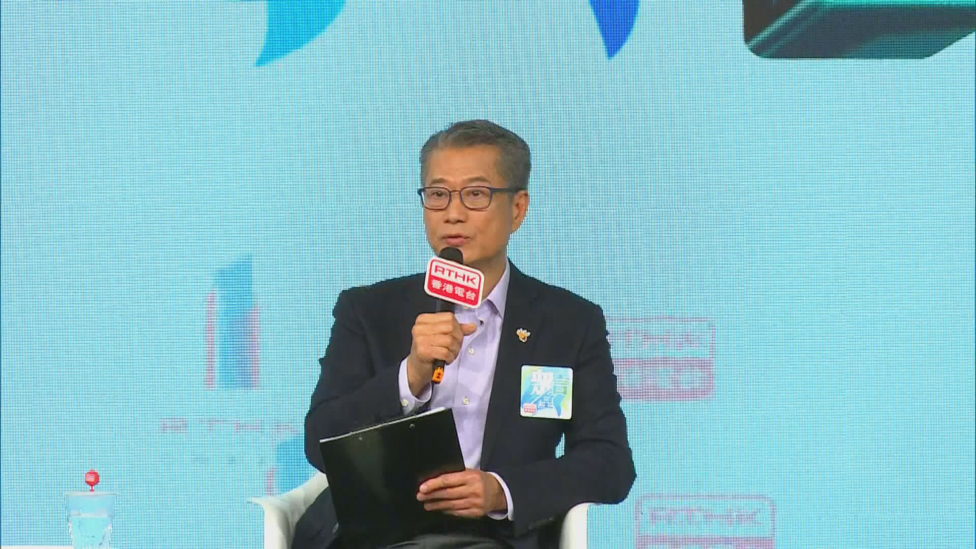 陳茂波指去年香港經濟內外交困 將進一步檢討免稅額