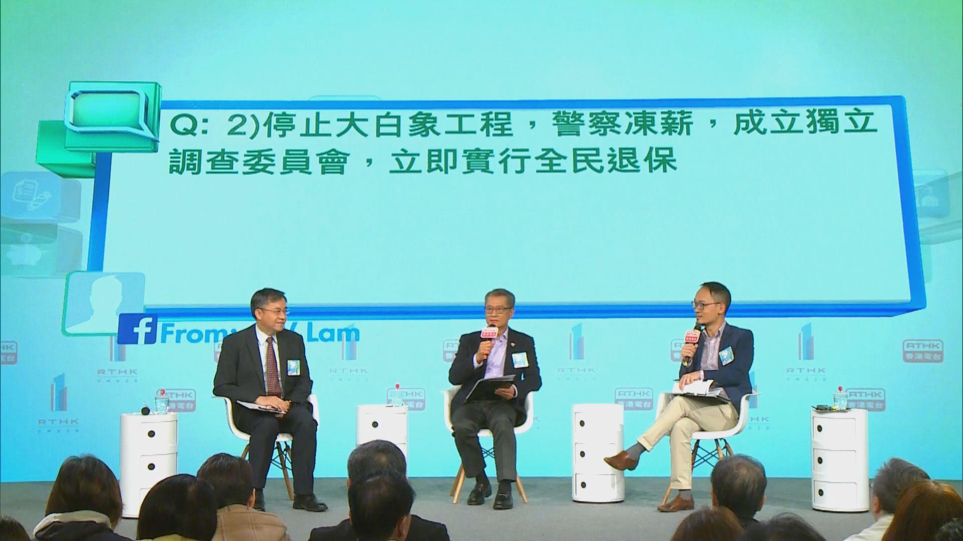 陳茂波表示尚在考慮會否全民派錢