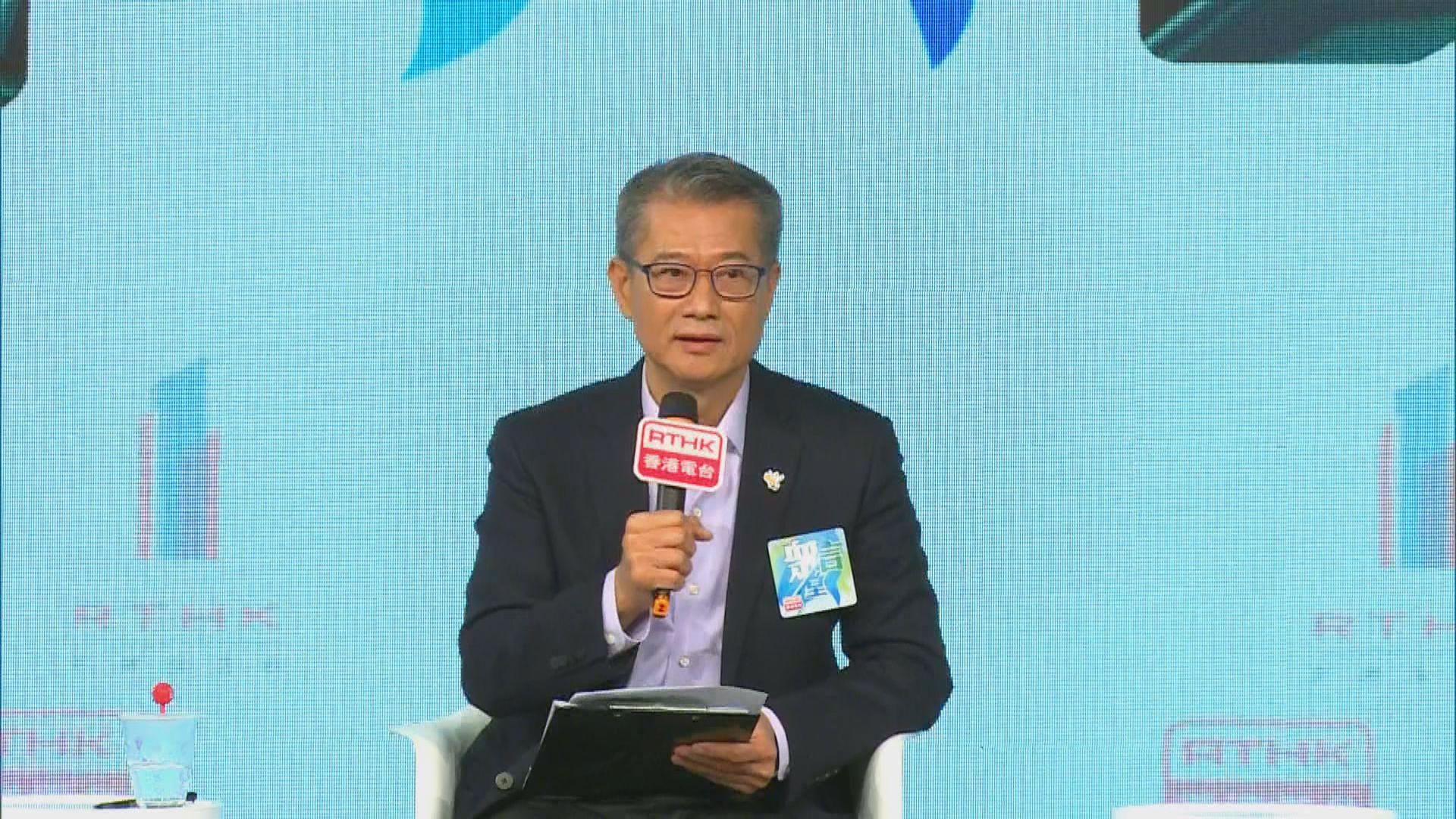 陳茂波:要審慎考慮全民派錢或消費券