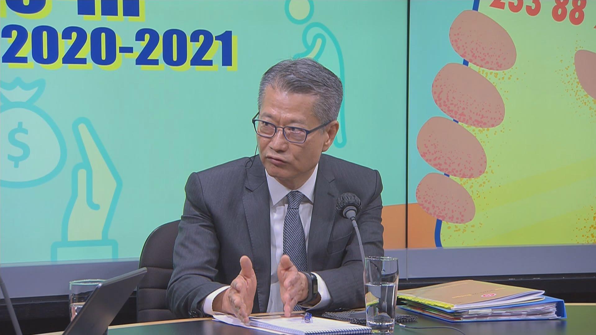 陳茂波:若向非永久居民派錢遭司法覆核敗訴機會高