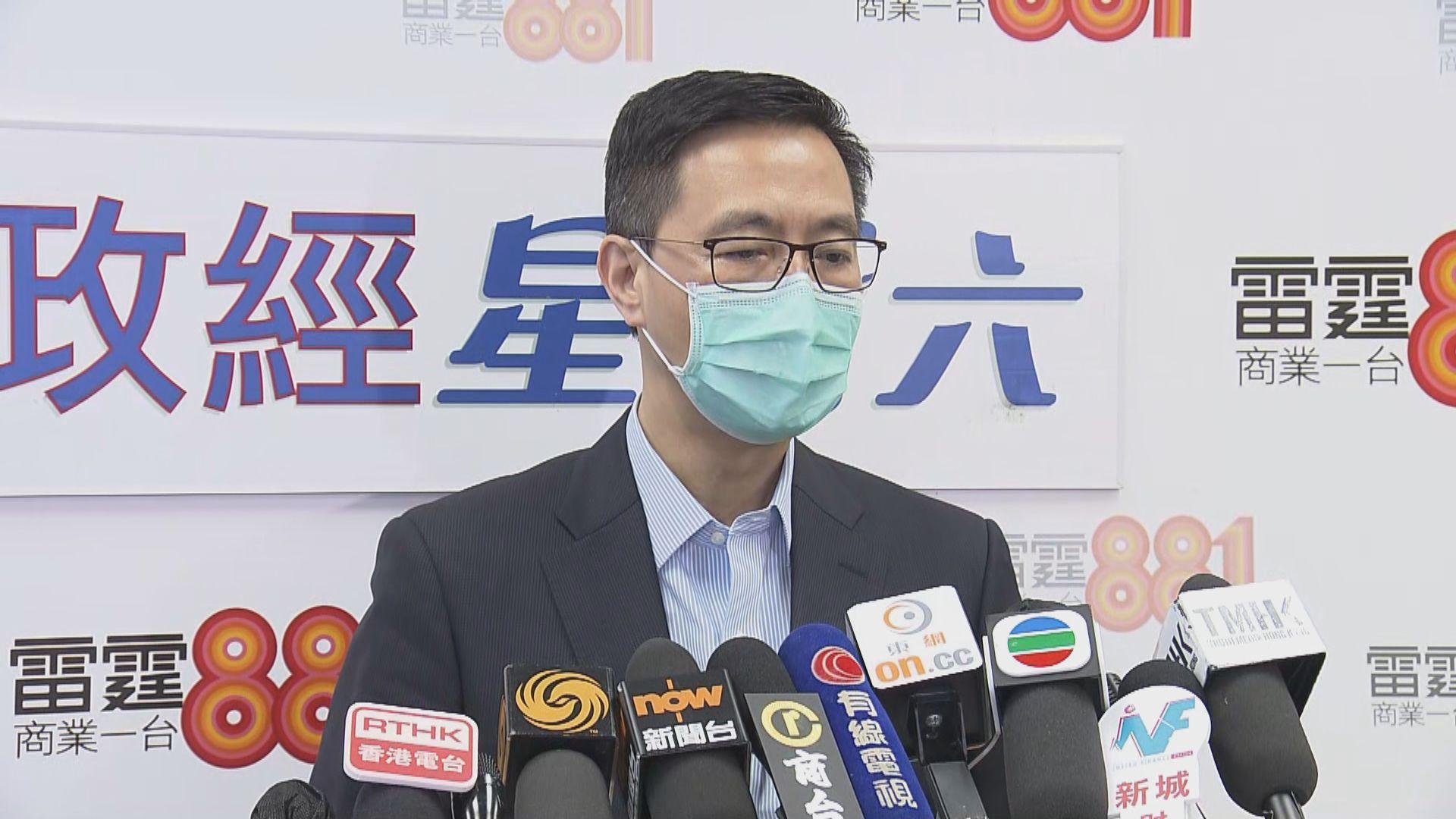 楊潤雄:捐出薪酬並非為了博取掌聲