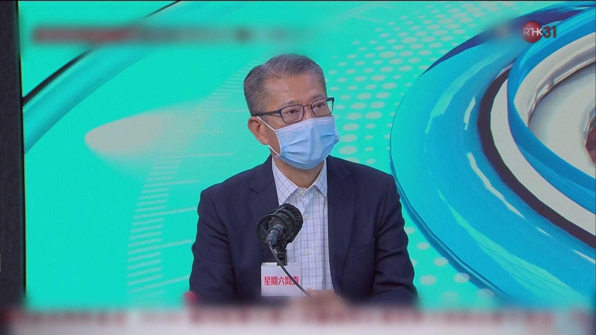 陳茂波:可商討五千元電子消費券政策細節