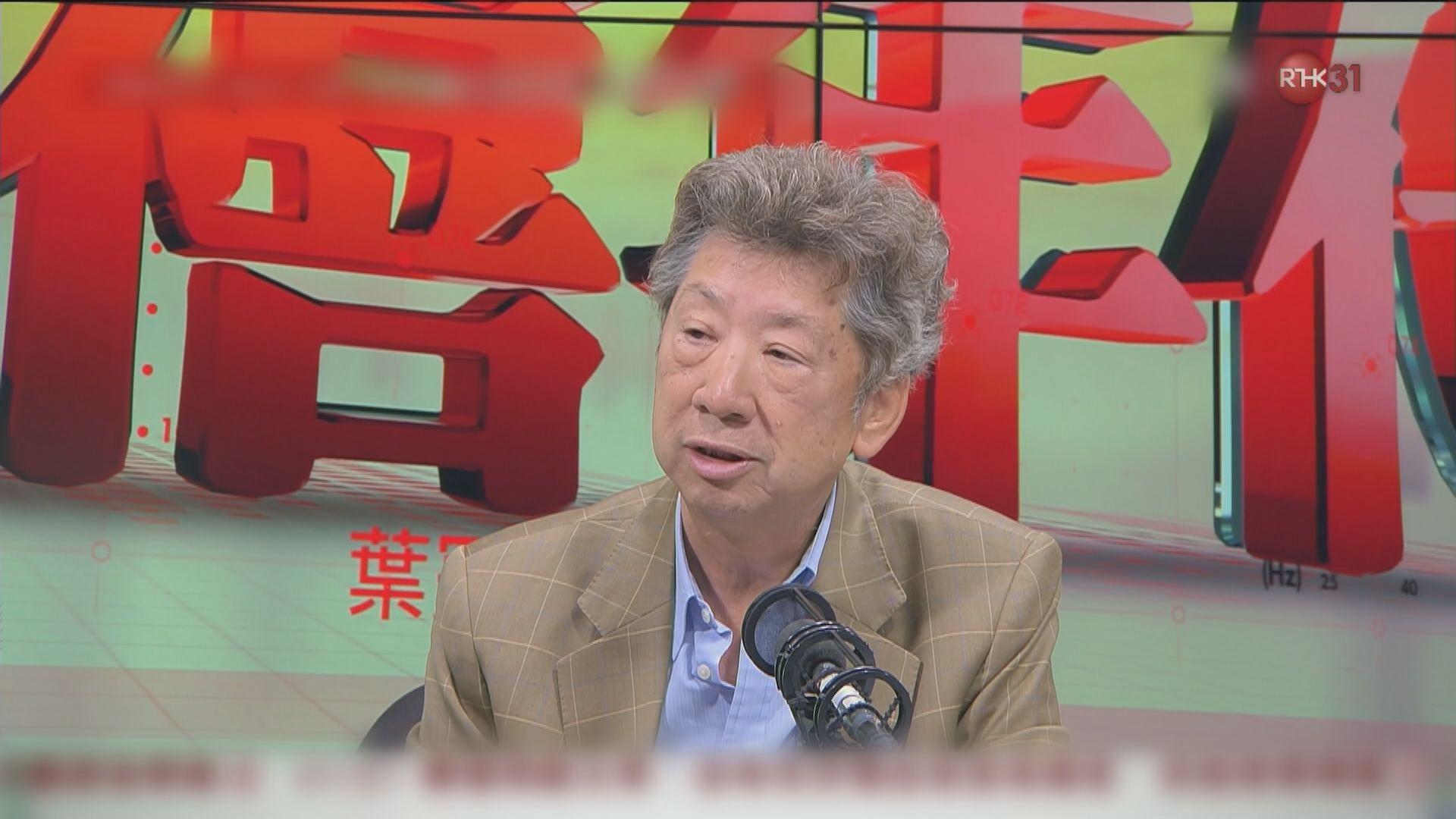 湯家驊:可加條文要求涉及國家盡量執行國際人權公約