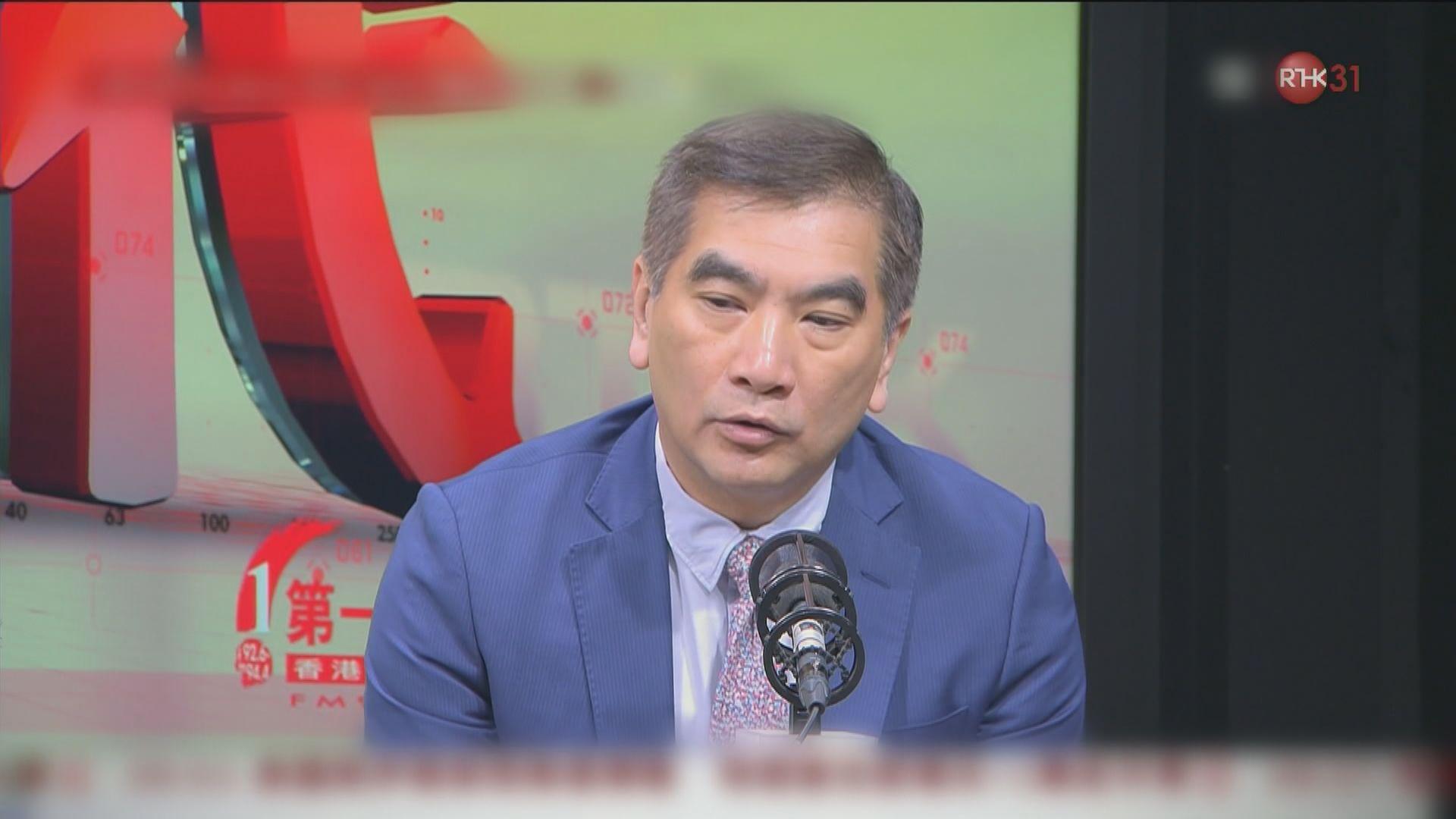 鍾國斌:政府拒絕參與三方協商合理