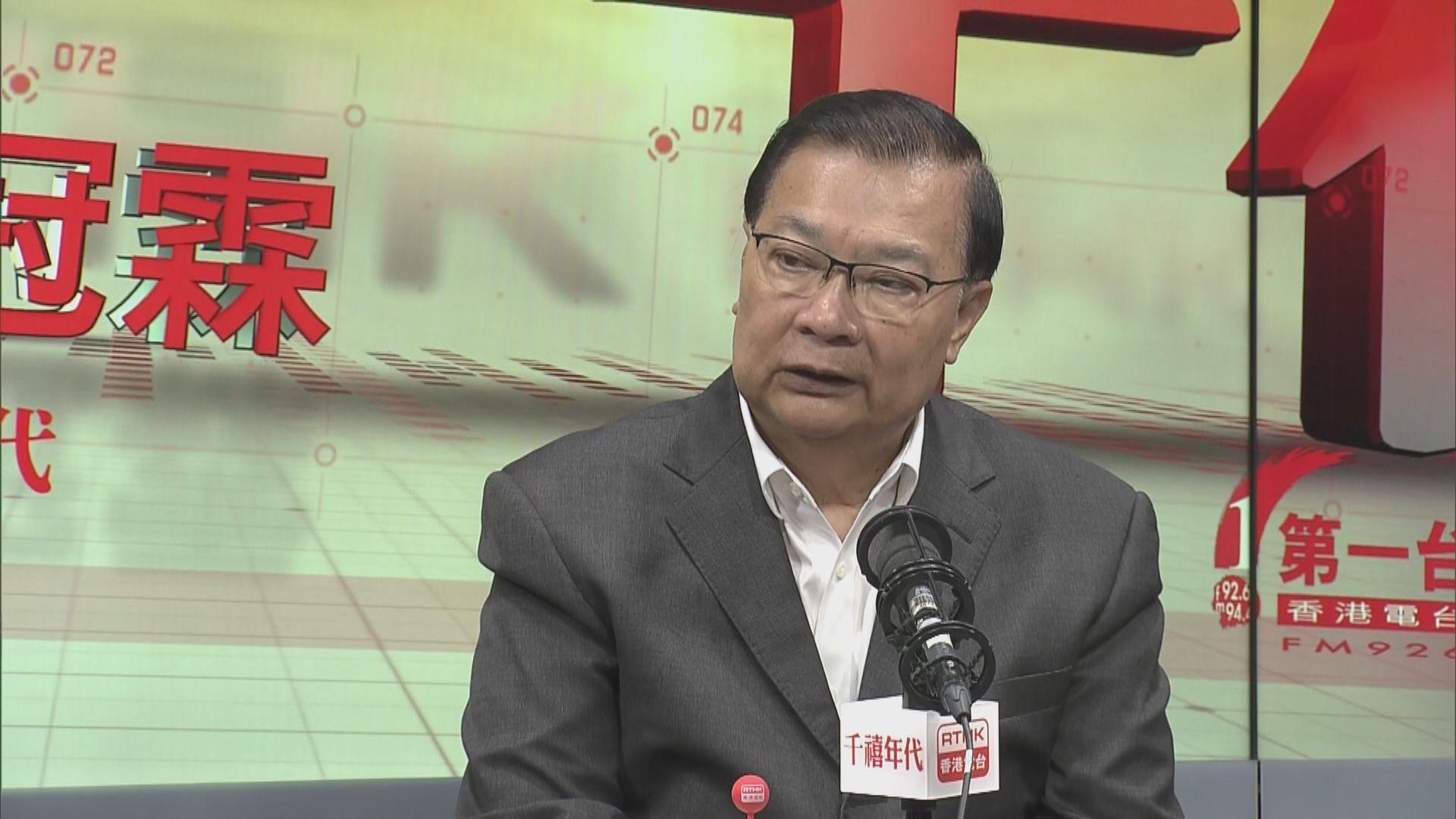 譚耀宗︰中央表態支持修例不算干預本港事務
