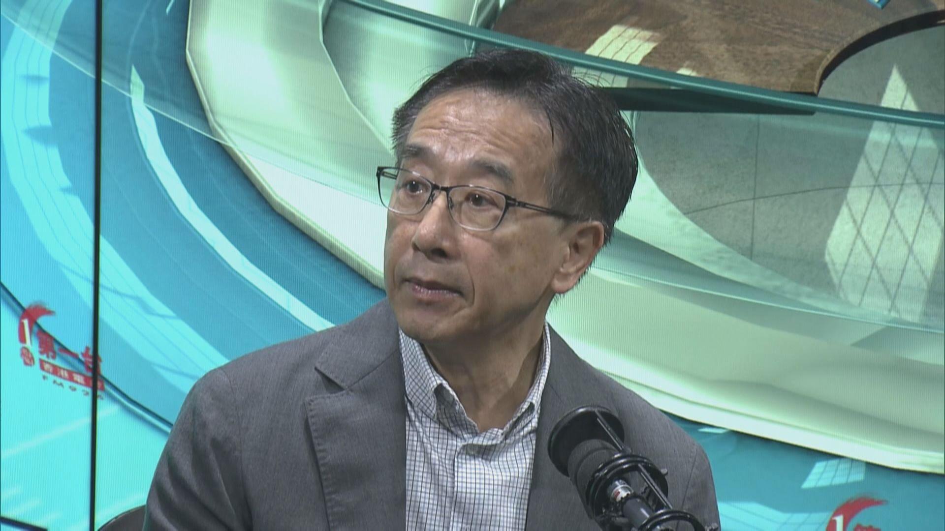 田北俊:修訂逃犯條例已成為中央指示