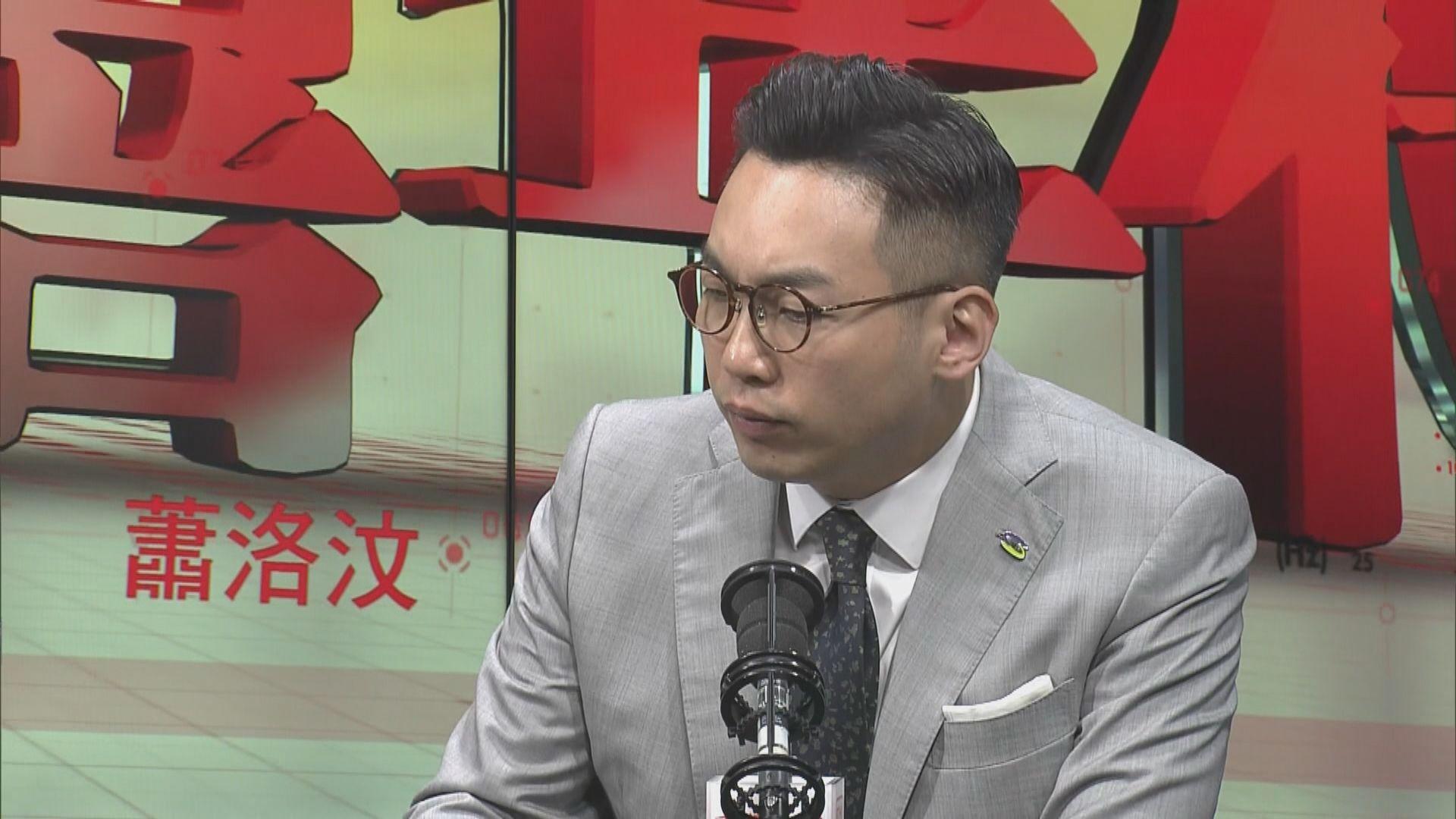 【逃犯條例】楊岳橋:建制派放任政府將草案直上大會