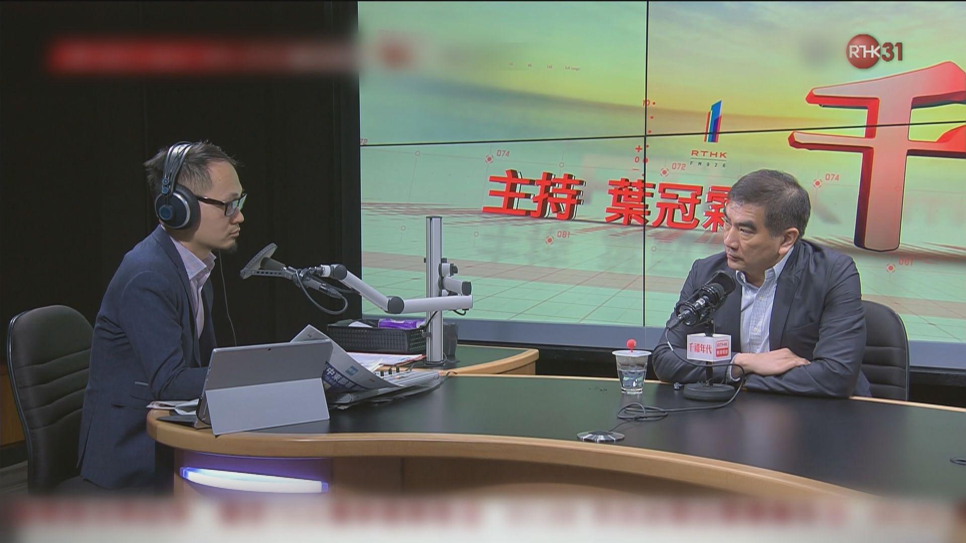 【逃犯條例】鍾國斌建議修訂通過後延期執行